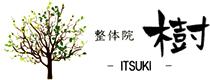 整体院 樹-ITSUKI-